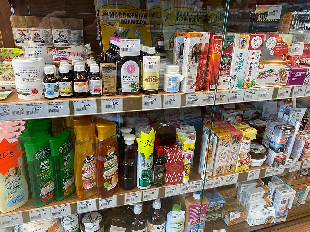Магазин русских, украинских и беларуских продуктов в Варшаве: Nostalgia