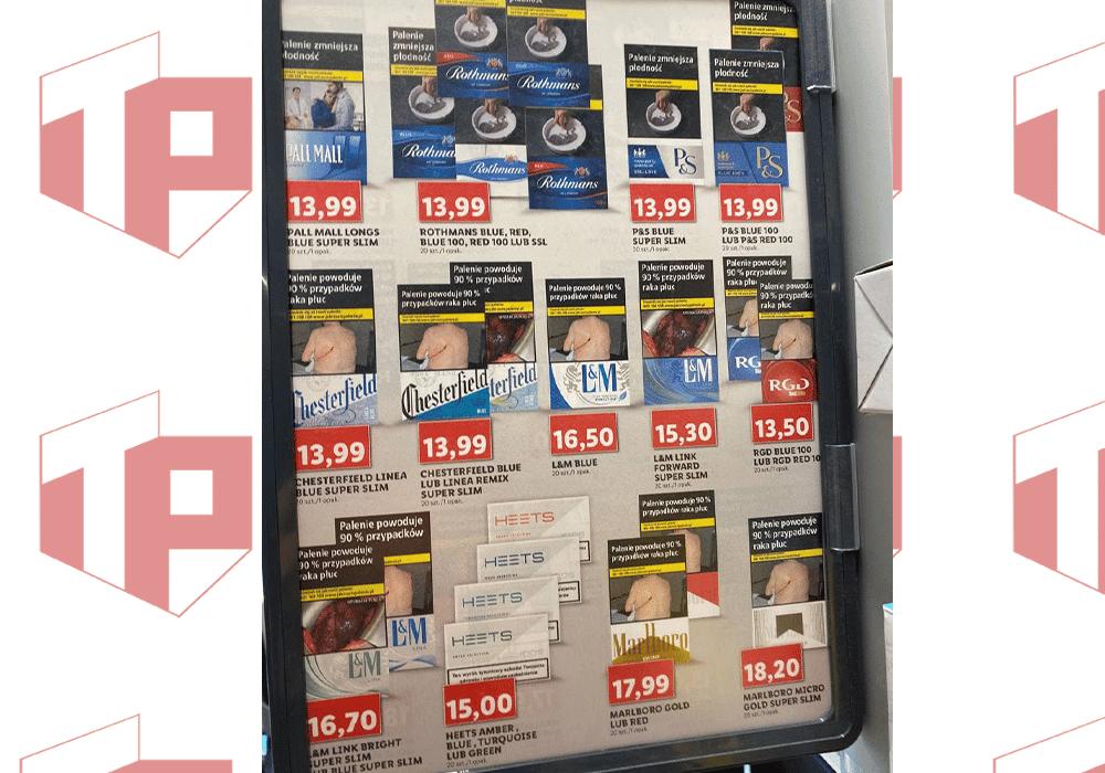 Цена на сигареты и стики IQOS в Польше