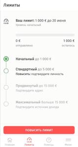 Как перевести деньги в Польшу или из Польши (в Украину, Беларусь, Казахстан, Россию)